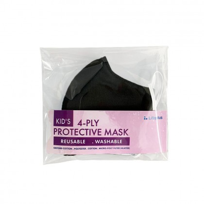 4 Ply Washable Face Mask