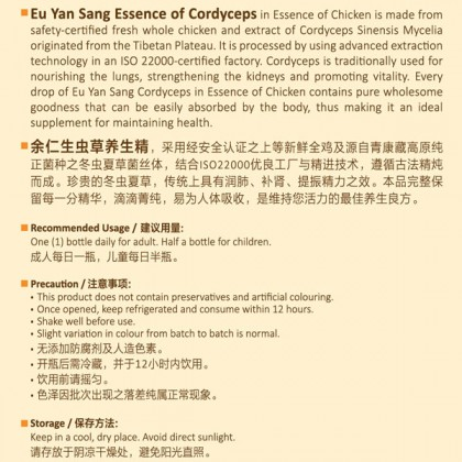 Cordyceps In Essence of Chicken 8x40ml